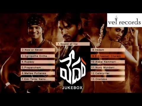 Vedam | Telugu Movie Full Songs | Jukebox - Vel Records