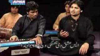 "Kalam Bulleh Shah ""Tere Ishq Nachaya"" by Javaid Basheer"