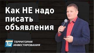 видео Объявления о покупке, продаже, аренде  недвижимости в Барнауле. Доска объявлений Купи-Продай