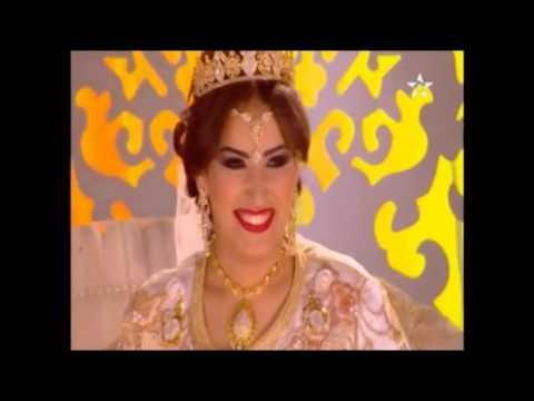 Latifa Raafat | Lalla Laaroussa 2016 لطيفة رأفت  | لالة العروسة