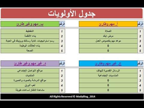 تشجير علم المنطق pdf
