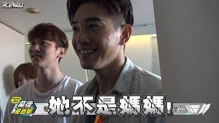 """【媽媽親別人?!】""""1989""""穿越來探班! """"娟勤澈""""2017同框大團圓"""