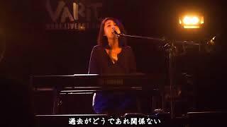 2018年1月11日 神戸VARIT. 「歌で紡ぐ トアに続く」より.