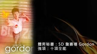 Publication Date: 2011-09-04 | Video Title: BLAZE 介紹