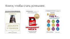 8 шагов как заработать 100000 рублей в месяц