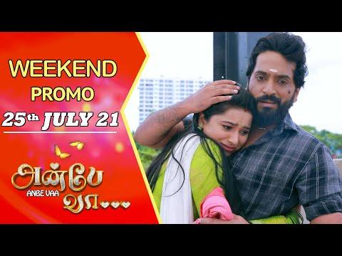 ANBE VAA Weekend Promo | 25 July 2021  | Virat | Delna Davis | SunTV Serial | Saregama TVShows