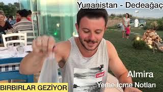 BIRBIRLAR GEZİYOR | Yunanistan - Dedeağaç Alexandroupoli Gezi Vlog