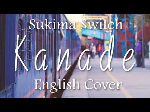 スキマスイッチ / 奏 (English Cover)