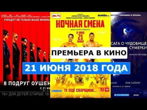 Актеры советского и российского кино :: биографии русских