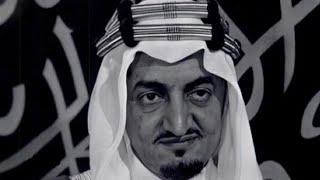 اليوم الوطني السعودي - ٩٠ عام فوق هام السحب || اقوى مقاطع اليوم الوطني مع شيلات 🇸🇦🔥