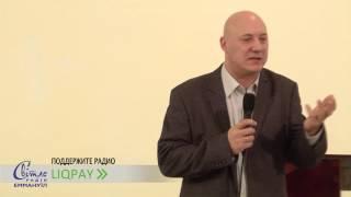 Упасть и подняться | Алексей Волченко