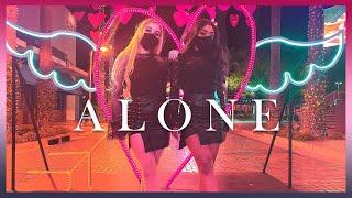 [HEXIA] SISTAR (씨스타) - Alone (나혼자) Dance Cover