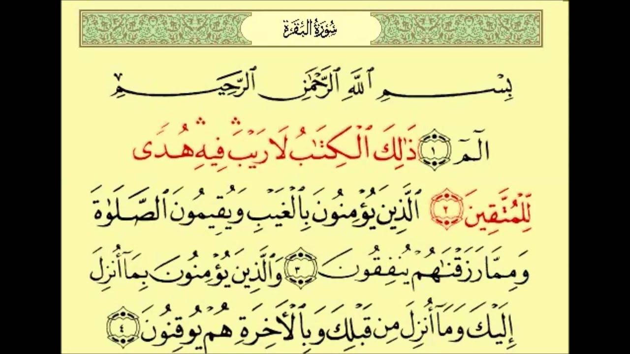 اللغة السريانية تحل ألغاز القرآن؟