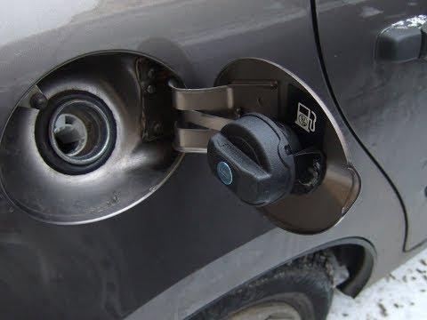 Как открыть бензобак на гранте