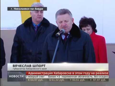 Новый аэропорт в Николаевске-на-Амуре. Новости. Gubernia TV