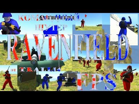Скачать Игру Рейвенфилд Early Access Build 1 - фото 10