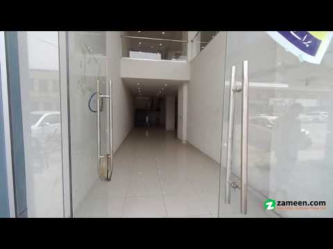 Office for rent in lahore cantt dating