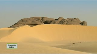 «Echappées belles» dans le sud algérien