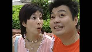 Gia đình vui vẻ Hiện đại 95/222 (tiếng Việt), DV chính: Tiết Gia Yến, Lâm Văn Long; TVB/2003
