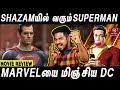 SPOILER ALERT: Shazam Movie Review By SRKLeaks | #Nettv4u