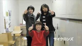 京都ジャンピングジャックmovie 2012年2月4日号