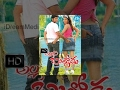 Allari Bullodu Telugu Full Movie Nitin, Trisha, Rathi K Raghavendra Rao M M Keeravaani
