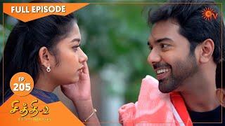 Chithi 2 - Ep 205 | 06 Jan 2021 | Sun TV Serial | Tamil Serial