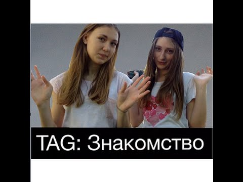 знакомство ua