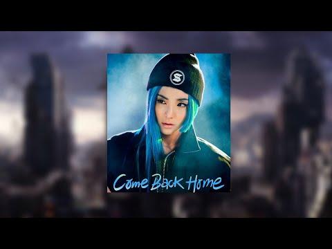 2NE1 - Come Back Home ( INSTRUMENTAL + Download )