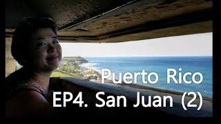 Puerto Rico Travel Vlog: EP4. San Juan (2) 푸에르토리코에 가자!