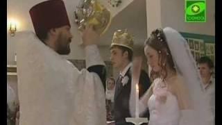 Таинство Брака. Венчание и подготовка к нему(http://tv-soyuz.ru/ 8я передача из цикла