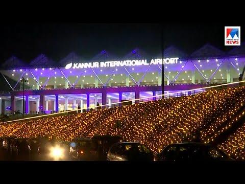 Kannur airport