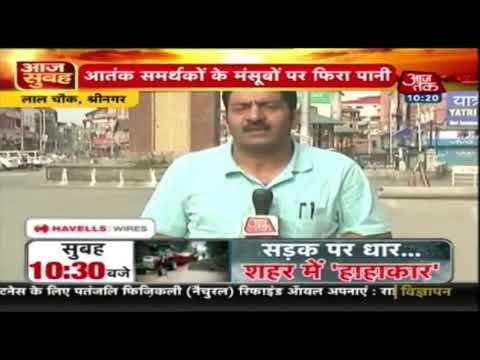 Jammu Kashmir, आतंक समर्थकों के मंसूबों पर फिरा पानी !