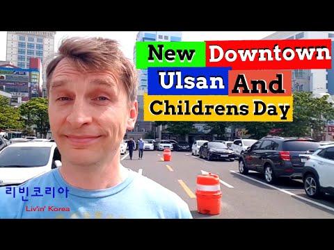 [국제 가족,국제커플] New Downtown Ulsan (삼산동) - How I spent Childrens day (2019)