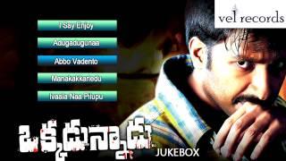 Okkadunnadu | Telugu Movie Full Songs | Jukebox - Vel Records