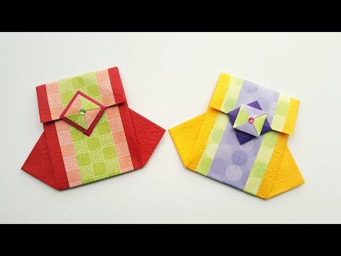 복 주머니 종이접기 복주머니 만들기 복주머니접기 복주머니 가방 신기한종이접기 쉬운종이접기 색종이접기