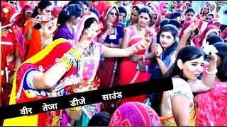 #New #Rajasthani #wedding #dance 2019 Indian #marriage #मारवाड़ी #डांस#village #shadi dance 2019