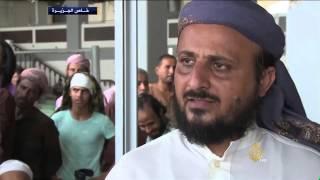 بدء نقل جرحى حرب اليمن للعلاج بالخارج