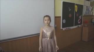 Овсей Дриз «Игра»