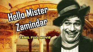 Hello Mister Zamindar - Tamil Full Movie | MR Radha | Gemini Ganesan | EVERGREEN COMEDY MOVIE