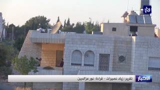 إلقاء القبض على ثلاثة أحداث مرتبطين بخلية إربد الإرهابية - (6-8-2017)