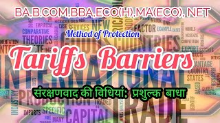 Tariff and non tariff barriers 1