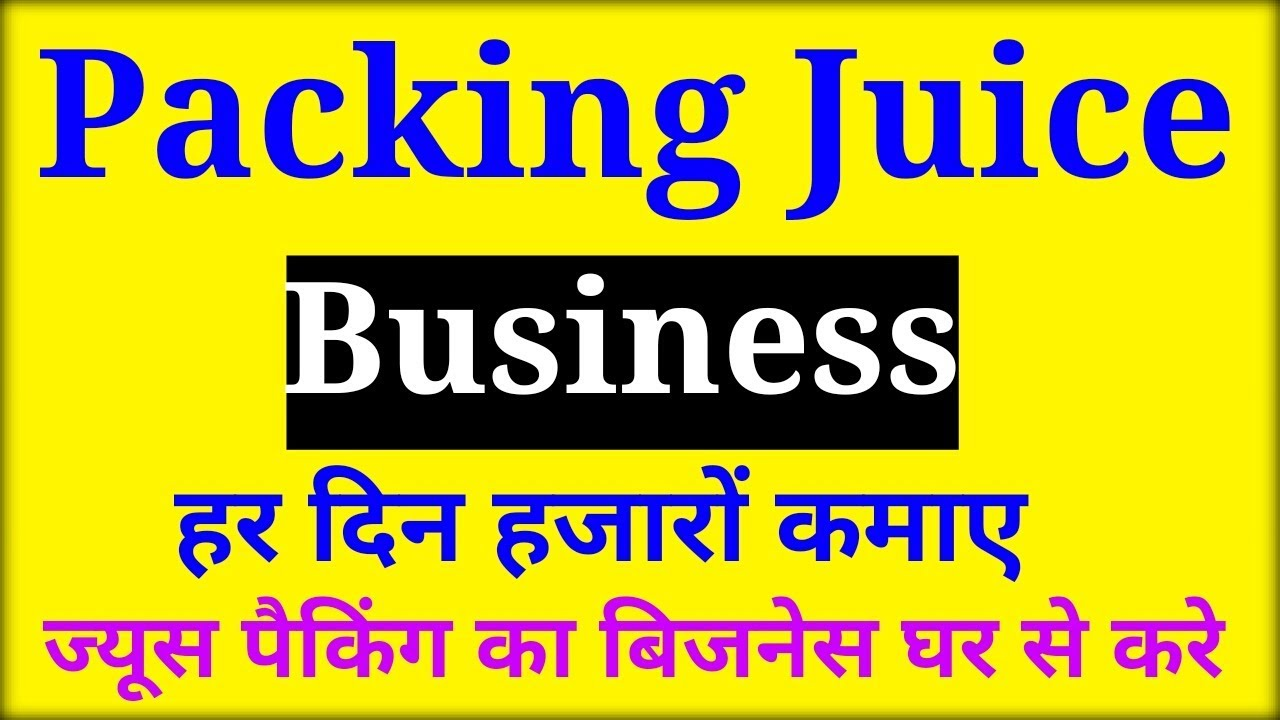 Small Manufacturing Business Ideas Fruit Juice Business At Home