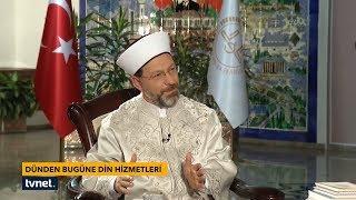 TVNET Özel - Diyanet İşleri Başkanı Prof. Dr. Ali Erbaş 2017 Video