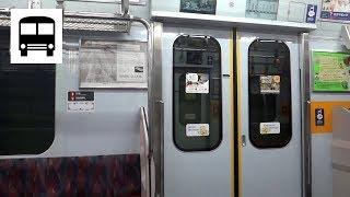Tokyu 5050 Series - Shibuya to Meiji-jingumae