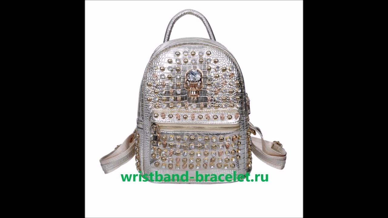 Женский рюкзак из ткани бежевый купить в Украине - обзор - YouTube