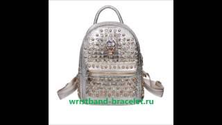 купить рюкзак женский в екатеринбурге интернет магазин