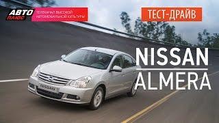 видео Nissan Almera » Мир авто