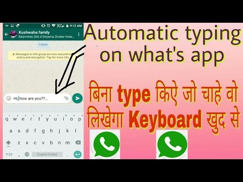 Whats App Very Fast Typing New Techniques | Automatic Typing | अपने आप टाइपिंग जो चाहे ओ