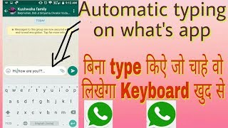Download lagu Whats App very fast typing new techniques Automatic typing अपन आप ट इप ग ज च ह ओ MP3